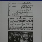 Genealogical Research within the Jewish Home
